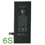 Pin dung lượng cao iPhone 6S