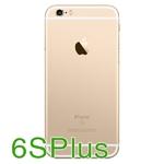 Thay Vỏ iPhone 6S Plus