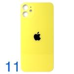 Kính lưng iPhone 11 Zin